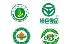 """西藏出台《西藏自治区农牧厅""""三品一标""""农产品认证补助试行办法》"""