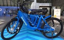 小蓝单车宣布解散 员工自曝拖欠款项近2亿