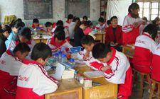 """上海市正式启动第一轮义务教育""""城乡学校携手共进计划"""""""