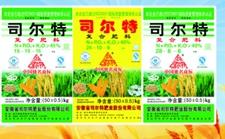 新型肥料当红 精准施肥可期 哪种肥企更有未来?