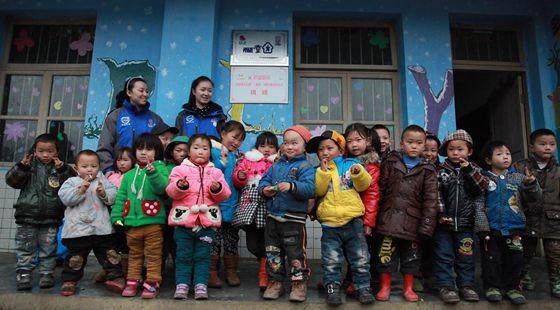 """贵州省举办""""希望童园计划三年工作总结座谈会"""""""