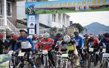 2017浙江省美丽乡村骑行越野赛在杭州富阳区热力开赛
