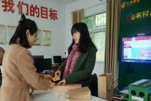 国家电子商务进农村综合示范县名单公布 江西省10个县(区)上榜