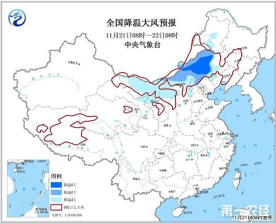 冷空气将影响长江以北大部地区 黄淮等地有轻至中度霾