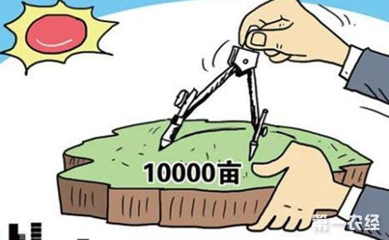 农地征收政策:3到5年补偿提高一次,征地信息必须全公开!