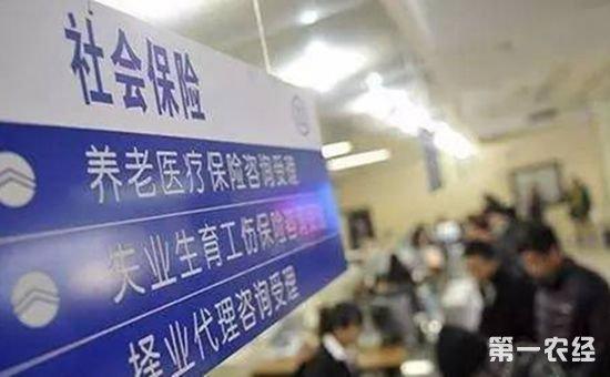 浙江省出台社保扶贫意见 推动精准扶贫