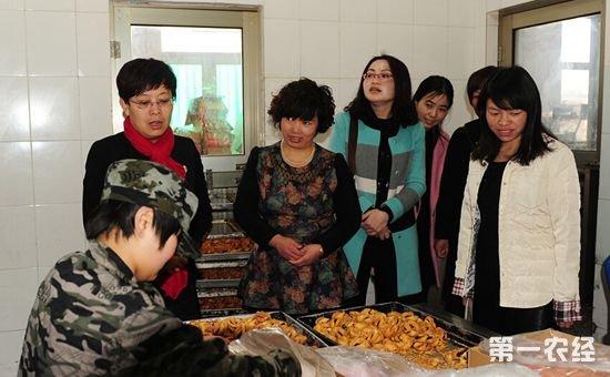 江苏省农村妇女创业就业增收行动推进会议在盐城市大丰区召开