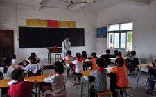 甘肃下发《甘肃省教育综合改革重点推进事项实施方案》