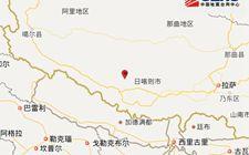 西藏阿里地区措勤县于今日凌晨发生3.6级地震