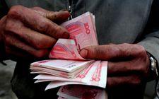 人社部等12个部门印发通知 将对农民工工资支付情况进行专项检查