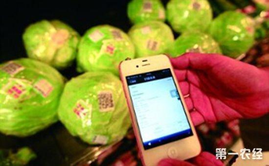 京津冀推进食品安全一体化 将建2600个肉菜流通追溯节点