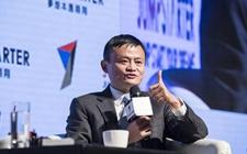 马云建议给初创公司减税 告诫创业者不要追热点
