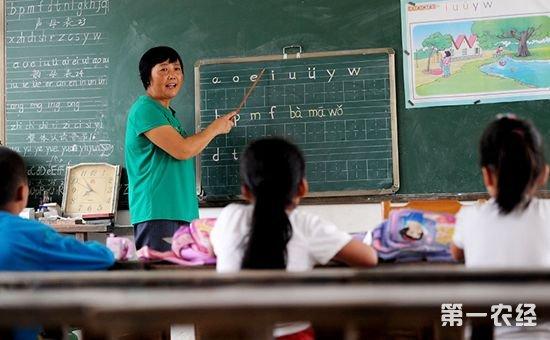 北京:乡村教师岗位生活补助政策落实情况良好
