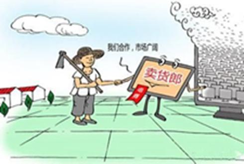 """吕梁方山县农村电商交出扶贫优秀""""答卷"""""""