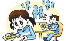 河南:学校食堂饭菜吃出虫 家长揪心食品安全