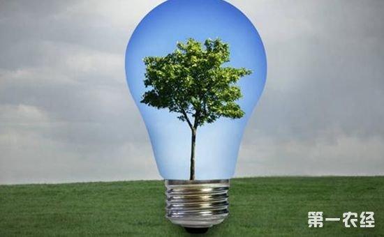 环保部:加强第三方治理行为监管力度 鼓励第三方单位接受社会监督