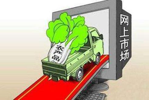 青岛市农村电商发展大有进步 共入选18个淘宝村