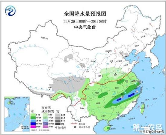 新一股冷空气将自北向南影响中东部地区 华南等地将有降雨