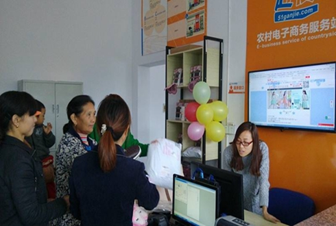 淮南前十月累积网上销售额超2亿元