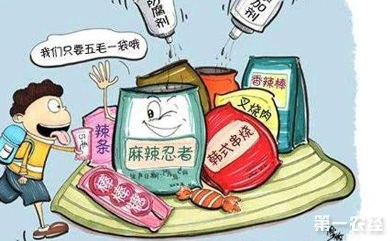 宁夏:构建农村食品安全治理长效机制  加大农村食品抽检监测力度