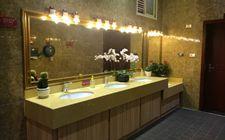 贵州省三年来共投资12.43亿元新建或改建旅游厕所3200座