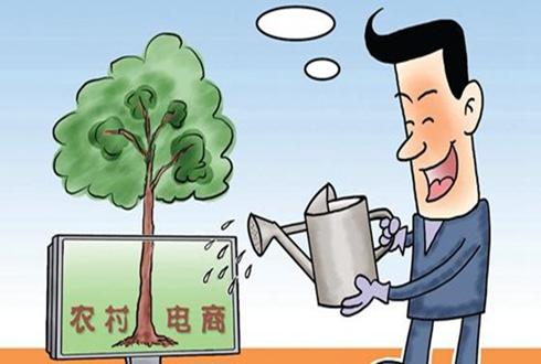 新疆奇台将持续开展农村电子商务培训