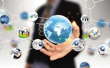互联网和实体经济的融合与推进
