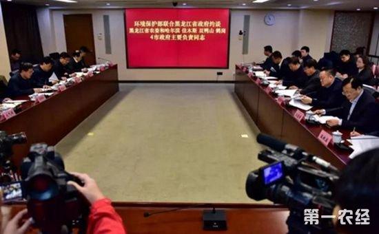 环保部督促黑龙江4市落实秋冬季大气污染防治工作措施