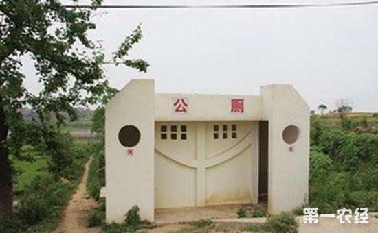 卫计委:全国农村卫生厕所普及率已达80.3%