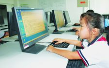 我国教育信息化取得突破性进展 主要指标普遍实现翻倍增长