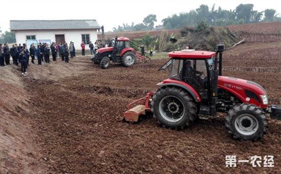 全国丘陵山区农机化发展座谈会于11月27-28日在重庆召开