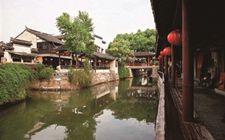 <b>江苏省出台《江苏省传统村落保护办法》 切实推进传统村落的保护</b>
