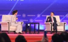 2017年世界浙商论坛 马云:今天的中国是最佳经商时代