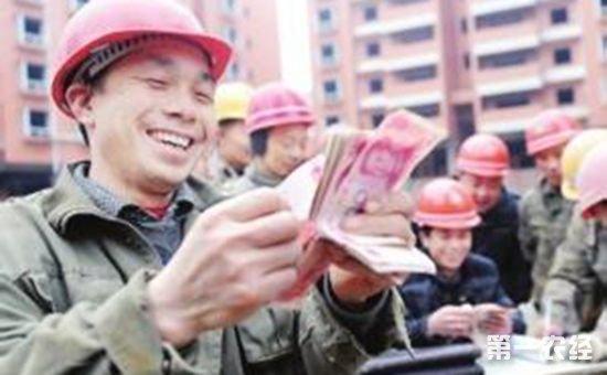 海南将在全省建设领域推行以银行保函方式缴纳农民工工资保证金制度