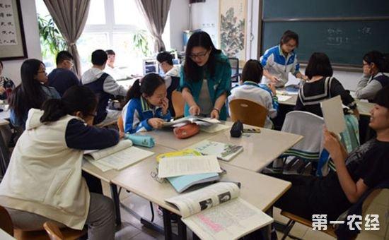 教育部等4部委联合下发《高中阶段教育普及攻坚计划(2017—2020年)》