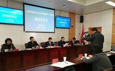 """云南省""""十三五""""农村饮水安全巩固提升工作开局良好"""