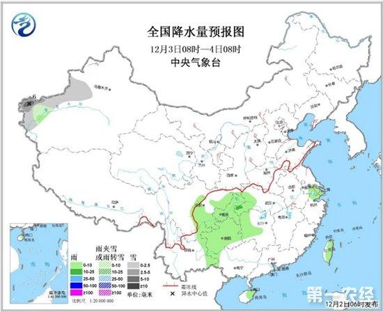 冷空气将持续影响我国中东部地区  江汉西部多阴雨天气