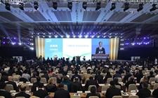 "<b>江苏:现代农业科技大会开幕 为现代农业建设插上""科技的翅膀""</b>"