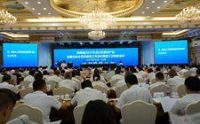 <b>湖南省加快推进出口食品农产品质量安全示范区建设</b>
