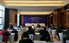 2017云南高原特色现代农业(北京)推介活动新闻发布会在北京举行