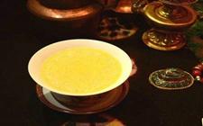 西藏特色饮品:藏式甜茶