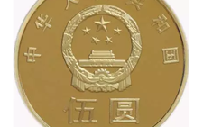 """五元""""和""""字纪念币各省份分配数量一览"""