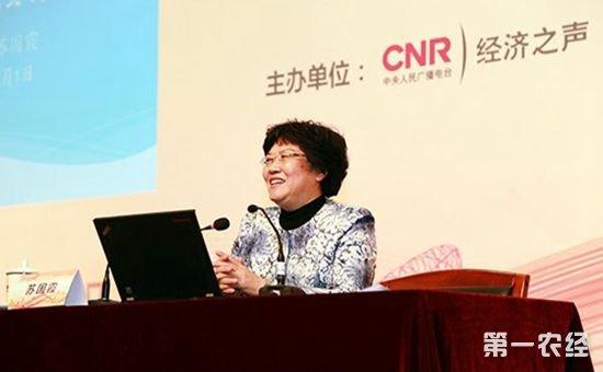国务院苏国霞:十八大以来我国的减贫事业继续在全球保持领先地位