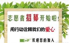 天津宝坻区开展帮农民工订票公益活动 现招募志愿者