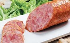 河北定州有名传统小吃之一:定州焖子