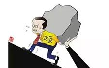 日本为提高竞争力拟下调企业税至20%