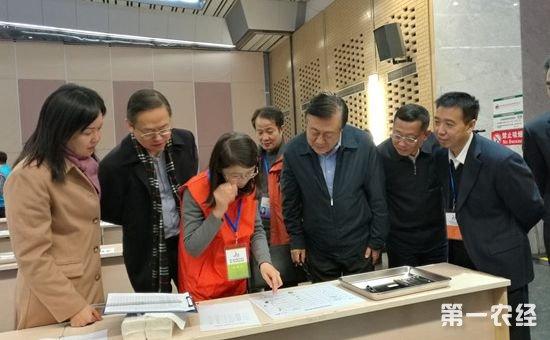 第二届全国水产技术推广职业技能竞赛于12月3日在北京举办