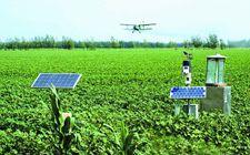 农业部着力创新科技管理体制机制 推动现代农业发展