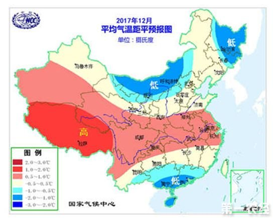重点关注:今冬气温和降水的形势