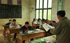 陕西省内43个国家集中连片特困县乡村教师获生活补助